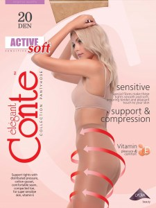 Active_soft_202